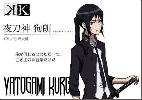 CV Daisuke Ono