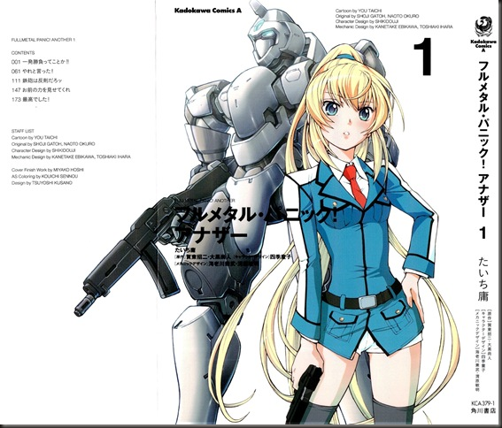 Full Metal Panic! Another cover