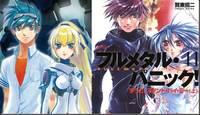 Full Metal Panic Another comparation