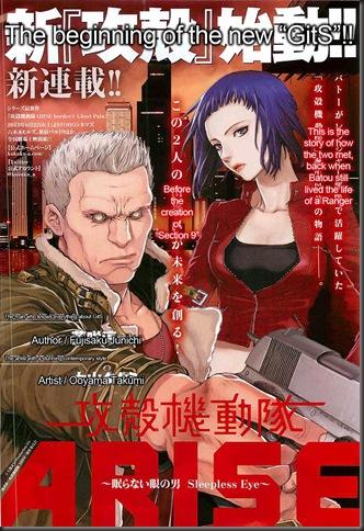 月刊ヤングマガジン4月号006