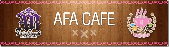 AFA cafes