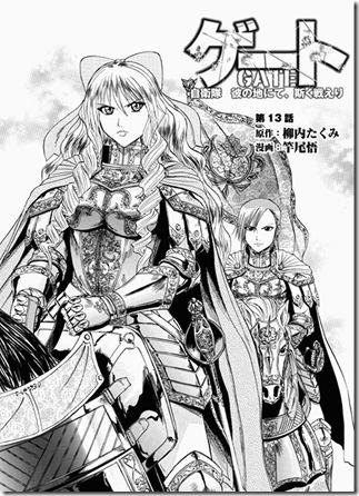 Princess's guard corps