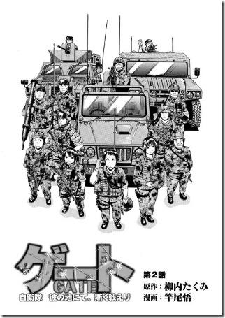 Gate - Jietai Kare no Chi nite- Kaku Tatakeri 02   Third Recon Team to the Special Region-001