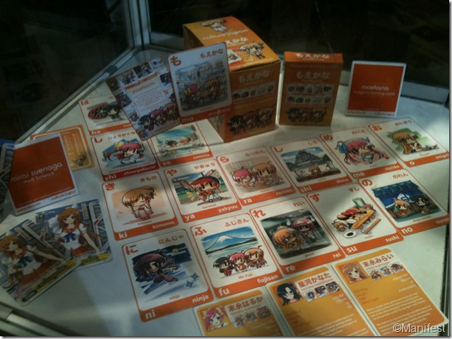 Mirai's card collection