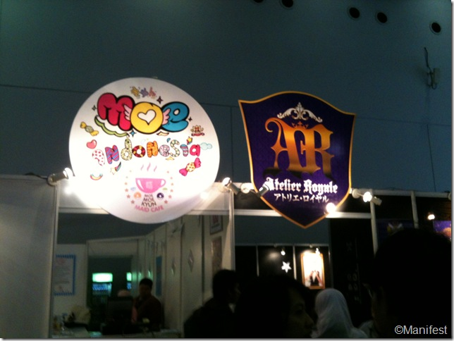 Maid and Butler Cafe entrance