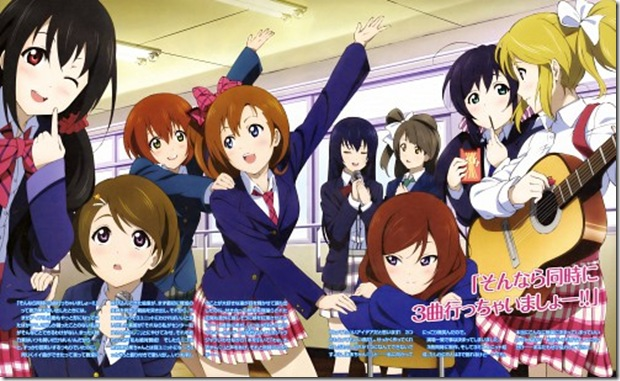 Love Live! School Idol Project a