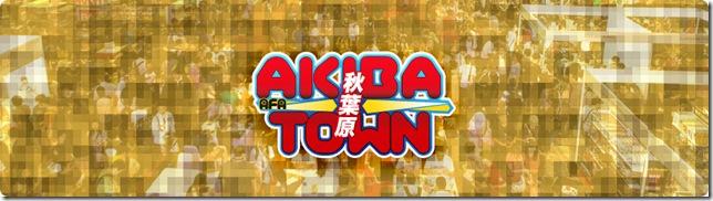 AFA akiba town