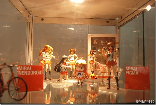 Mirai's merchandise 2