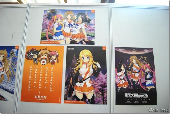 Mirai's posters