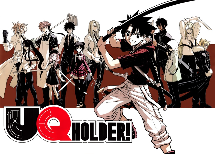 UQ Holder cover